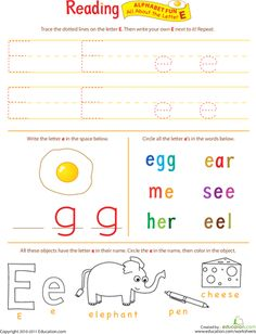 Worksheets: Get Ready for Reading: All About the Letter E