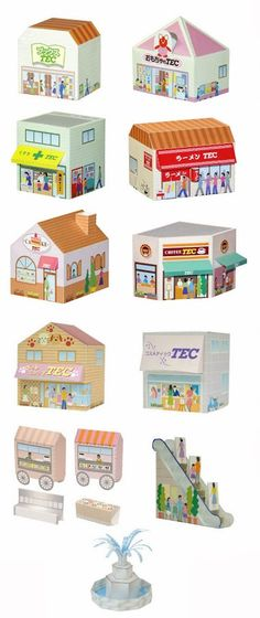 PAPER HOUSE: Room r dollhouse paper: City, houses, city by toshibatec