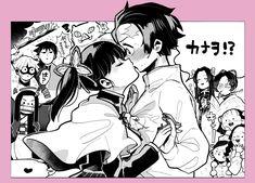 Demon Slayer: Kimetsu No Yaiba manga online Manga Anime, Anime Couples Manga, Fanarts Anime, Cute Anime Couples, Anime Demon, Manga Art, Anime Characters, Anime Art, Demon Slayer
