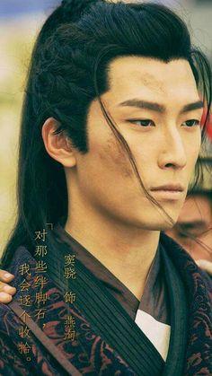 Show Luo, Princess Agents, Dou Dou, Best Dramas, Chinese Man, Dark Elf, Beautiful Fairies, China, Drama Movies