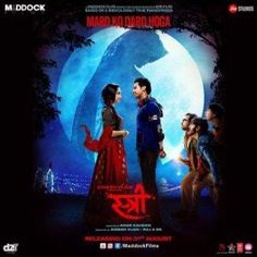 Stree movie dialogues, get all the best funny dialogues from Stree movie. This is a horror comedy film, starring Rajkummar Rao & Shraddha kapoor. Zootopia 2016, Movies To Watch Hindi, New Hindi Movie, Film Watch, Streaming Vf, Streaming Movies, Disney Pixar, New Movies 2018, Latest Movies