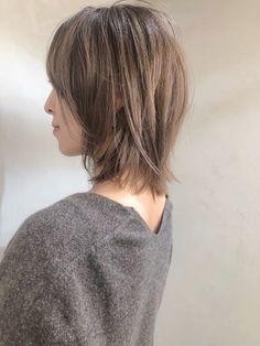 New Bob Haircuts 2019 & Bob Hairstyles 25 Bob Hair Trends for Women - Hairstyles Trends Short Choppy Hair, Asian Short Hair, Short Hair Cuts, Hair A, Her Hair, Medium Hair Styles, Short Hair Styles, Lob Haircut, Remy Hair Extensions