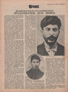 Joseph Stalin, Russian Revolution, Retro 1, Video Image, Soviet Union, Chef, History Facts, Communism, Ukraine