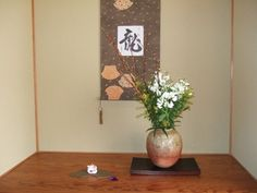 床の間飾り644.JPG (350×263)