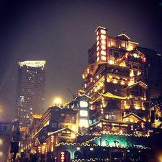 Hot Pot!! Chongqing, China