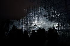 Serpentine Pavilion Intervention / Work / United Visual Artists
