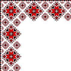 Beginning Cross Stitch Embroidery Tips Куточок 3 - Ukranian embroidery corners Pisanki inspiration Cross Stitch Needles, Beaded Cross Stitch, Cross Stitch Borders, Crochet Cross, Cross Stitch Charts, Cross Stitch Designs, Cross Stitching, Cross Stitch Patterns, Folk Embroidery