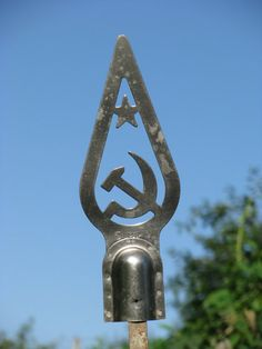 Soviet Tip Flag Vintage steel Soviet symbol Hammer and Sickle  USSR Flag Tip Metal Flag Tip Communists Symbols Soviet style Emblem
