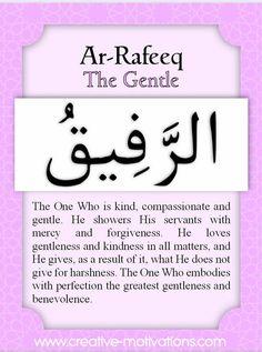 Names of Allah♥ Quran Verses, Quran Quotes, Qoutes, Muslim Quotes, Islamic Quotes, Asma Allah, Beautiful Names Of Allah, Almighty Allah, Allah Names