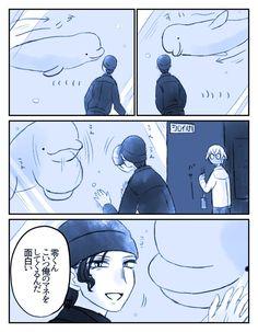 Conan, Case Closed, Kaito, Bleach, Pokemon, Romantic, Cartoon, Manga, Funny