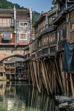 Ancient Hunan towns Fenghuang and Furong, Hunan, China. | In #China? Try http://www.importedFun.com for award winning #kid's #science |