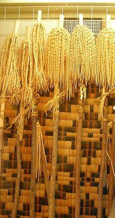 Inau sticks Inau or Inaw, Ainu: イナウ or イナゥ, is an Ainu term for a ritual wood shaving stick used in Ainu prayers to the spiritual world.