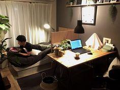 Small Room Design, Home Room Design, Home Office Design, Small Room Bedroom, Bedroom Decor, Best Interior, Interior Design, Japanese Apartment, Aesthetic Room Decor