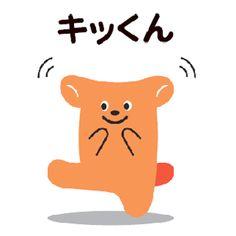 キッくん / 千代田区消費生活センター the real japan, real japan, japan, japanese, cartoon, character, anime, animation, mascot, chara, sanrio, yuruchara, kumamon, hikonyan, tour, travel, explore, trip, adventure, gifts, merchandise, toys, dolls http://www.therealjapan.com/subscribe/