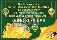 Thank You Chinese New Year 2017 Greeting Card In German Stock Illustration - Illustration of festival, business: 84210064