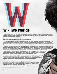Mock Two-Page Magazine Layout on Pantone Canvas Gallery Between Two Worlds, W Two Worlds, Second World, The Real World, Han Hyo Joo, Lee Jong Suk, The Clash, Fantasy World, Korean Drama