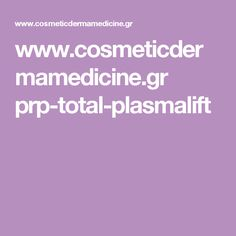 www.cosmeticdermamedicine.gr prp-total-plasmalift