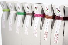 Vinegar package for Fu Niang Fang - Designed by Bosin Design of Taiwan