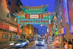 Chinatown Arch in Philadelphia, aka the Friendship Gate. #architecture