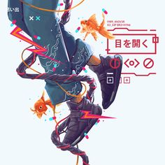 – Gerone Perez – About Anime Cyberpunk Anime, Cyberpunk Art, Drawing Reference Poses, Art Reference, Graphic Design Illustration, Digital Illustration, Character Art, Character Design, Bubble Art