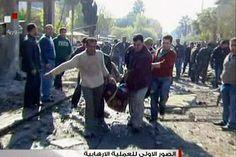 Las autoridades sirias mataron hoy a seis supuestos terroristas durante enfrentamientos, en los que también fallecieron dos efectivos de seguridad en la zona de Naua, en la provincia de Deraa, en el sur del país, anunció la agencia oficial de noticias Sana. Ver más en: http://www.elpopular.com.ec/?p=48222=true