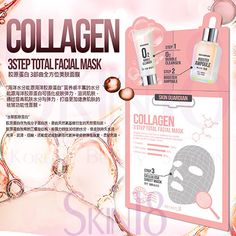 Skin Guardian 3 Step Collagen Total Facial Mask