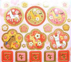 2014 New Year Stickers Chiyogami Paper Plum Blossoms Year of the Horse (S142)