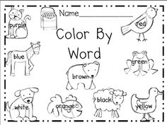 freebie from live love laugh everyday in kindergarten color by word to accompany brown bear brown bear for back to school activities