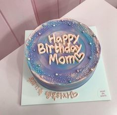 Find images and videos about grunge, aesthetic and mom on We Heart It - the app to get lost in what you love. Pretty Birthday Cakes, Pretty Cakes, Beautiful Cakes, Mom Birthday, Kreative Desserts, Korean Cake, Pastel Cakes, Mug Cake Microwave, Bolo Cake