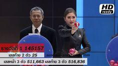 ผลสลากกนแบงรฐบาล ตรวจหวย [ Full ] งวด 17 มกราคม 2560 Lotterythai HD : Liked on YouTube http://ift.tt/2jrzsth