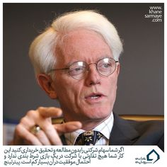 "Peter Lynch is a mutual fund legend. And in a recent interview with Institutional Investor, he explained why the phrase ""play the markets"" is disturbing. Bottom Fishing, Alcohol Detox, Finance Books, Best Computer, Computer Security, Investing Money, Explain Why, Goods And Services, Smart People"