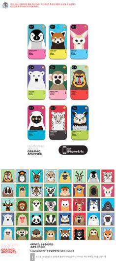 텐바이텐 10X10 : [성실화랑] 코쿠렐시파카 아이폰4/4S 케이스   멸종위기동물 시리즈