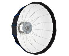 """Westcott 24"""" Collapsible Beauty Dish Giveaway, $300 Value"""