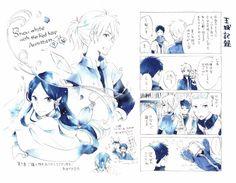 Akagami no Shirayukihime / Snow White with the red hair anime and manga   