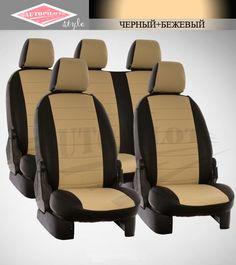 Черный с бежевым чехлы Автопилот на сиденья от интернет магазина Autopilot style. http://autopilot-style.ru/ для Киа, Мазда.