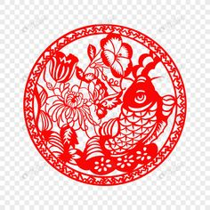 paper cutting every year in the new year Page Design, Web Design, Chinese New Year 2020, Copy Print, Digital Media Marketing, Chrysanthemum Flower, Book And Magazine, National Flag, Mobile Wallpaper