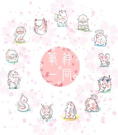 /Okami/#1058400 - Zerochan | Okami | Clover Studio | Capcom