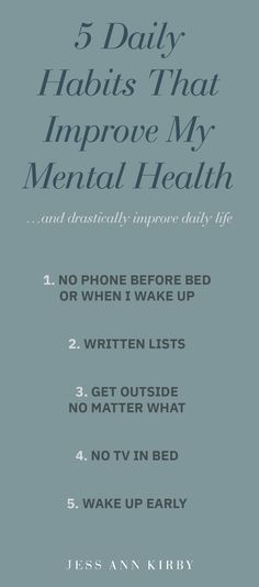 Read this post for a list of 5 daily habits that improve mental health. Mental health is something you have to constantly work on and be intentional about. Making mental health a priority can be tough, but this list of 5 daily habits can help you make improving mental health a part of your routine and lifestyle. #mentalhealth Positive Self Affirmations, My Daily Life, Improve Mental Health, Spiritual Health, Sleep Deprivation, Beautiful Mind, How To Wake Up Early, Healthy Habits, Self Help