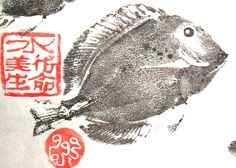 Lovely art blog..o these fish prints