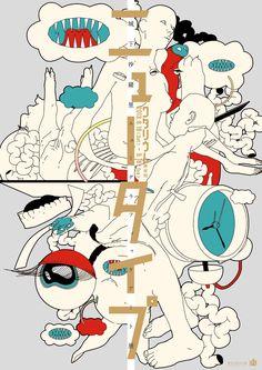 Japanese Exhibition Poster: New Type. Shiro Shita... | Gurafiku: Japanese Graphic Design