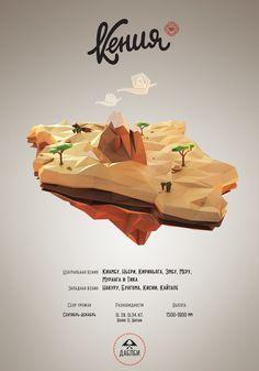 Low Poly / Papercraft Poster - Double B Coffee by Maxim Goudin, via Behance Game Design, Web Design, Flat Design, Print Design, Blender 3d, Zbrush, Coffee Shop Branding, Polygon Art, 3d Figures