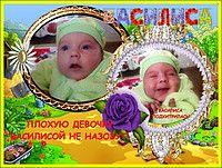 Фотогалерея - Наш малыш - РПО АРГО - 2
