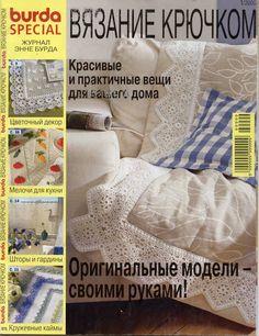 (023)Burda E571 - 12345 - Picasa Web Albums #crochet_magazine #crochet