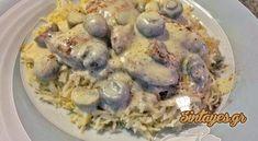 Φιλετάκια κοτόπουλου με μανιτάρια και υπέροχη σάλτσα   Συνταγές - Sintayes.gr Oatmeal, Breakfast, Food, The Oatmeal, Morning Coffee, Rolled Oats, Essen, Meals, Yemek