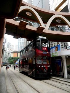 Tram on Hong Kong Island - one of the oldest double decker tram system in the world!
