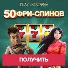 Максбет игровые автоматы играть бесплатно без регистрации на 1