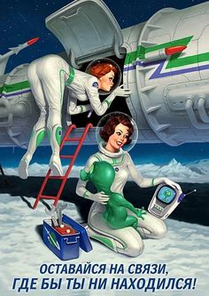 """Translation (according to Copyranter): """"Stay connected no matter where you are!"""" because as we see here, the little green guys are really just dirty man-pervs who objectify women in space."""