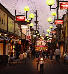 豊後高田 商店街 Beppu, Japan Landscape, Japan Street, Street Lamp, Night City, Anime Fantasy, Dark Night, Japan Travel, Historical Photos