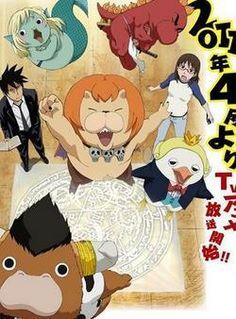Yondemasu yo, Azazel-san. (TV) VOSTFR Animes-Mangas-DDL    https://animes-mangas-ddl.net/yondemasu-yo-azazel-san-tv-vostfr/