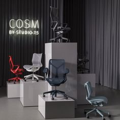 The Herman Miller Cosm Office Chair by Studio Gets Philosophical Modern Dining Chairs, Dining Table Chairs, Upholstered Dining Chairs, Desk Chairs, Herman Miller, Cheap Adirondack Chairs, Cheap Chairs, Accent Chairs For Sale, Beach Chair With Canopy